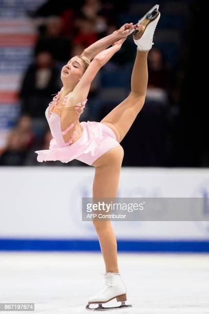Maria Sotskova of Russia skates her short program at the 2017 Skate Canada International ISU Grand Prix event in Regina, Saskatchewan, Canada, on...