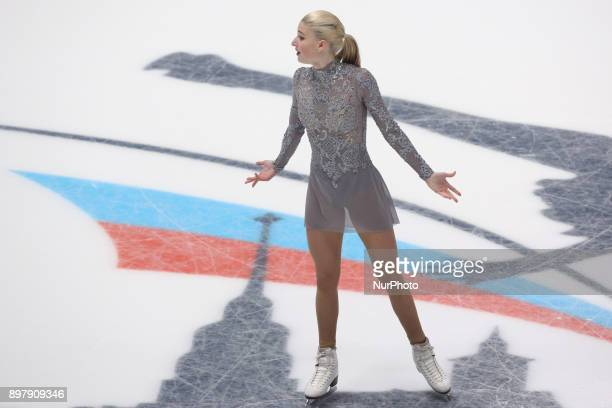 Maria Sotskova performs during a ladies' free skating event at the 2018 Russian Figure Skating Championships on December 23 2017