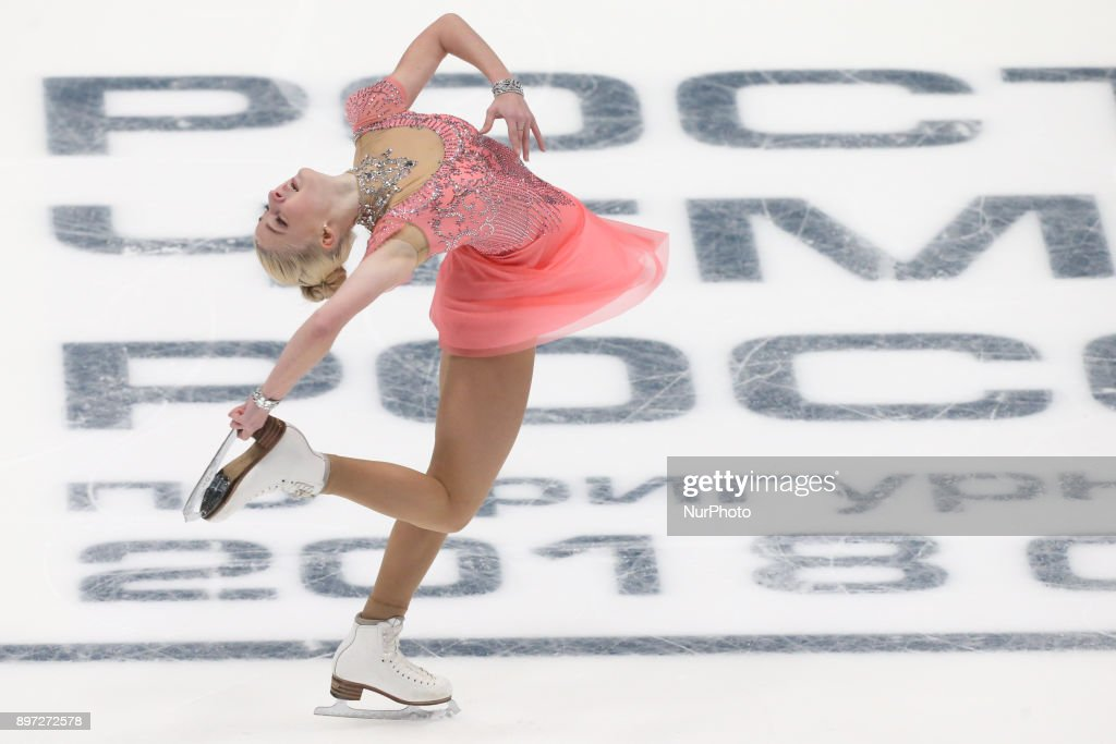 Maria Sotskova performs her short program at the Russian Figure Skating Championships in St. Petersburg, Russia, on 22 December 2017.
