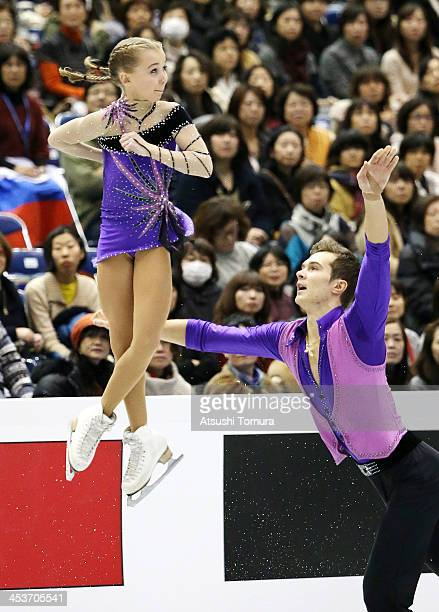 Maria Vigalova and Egor Zakroev of Russia compete in the Junior pairs short program during day one of the ISU Grand Prix of Figure Skating Final...