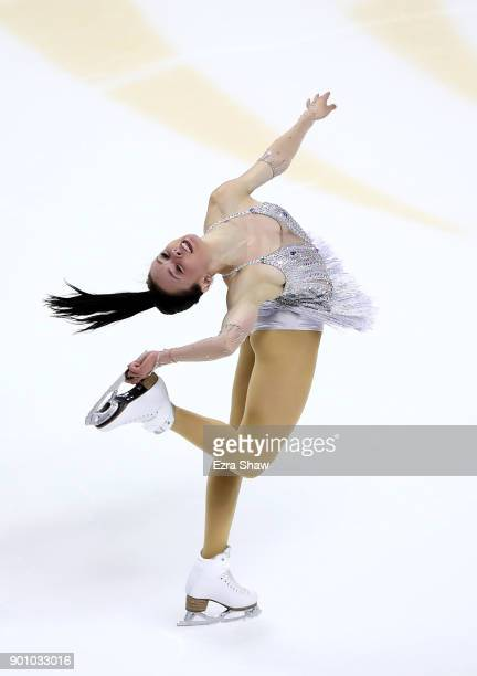 Mariah Bell competes in the Championship Ladies Short Program during Day 1 of the 2018 Prudential US Figure Skating Championships at SAP Center on...