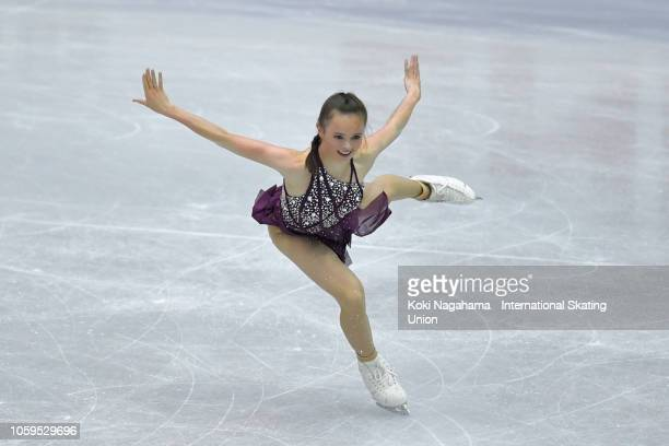 Mariah Bell of the United States competes in the Ladies Short program during day one of the ISU Grand Prix of Figure Skating NHK Trophy at Hiroshima...