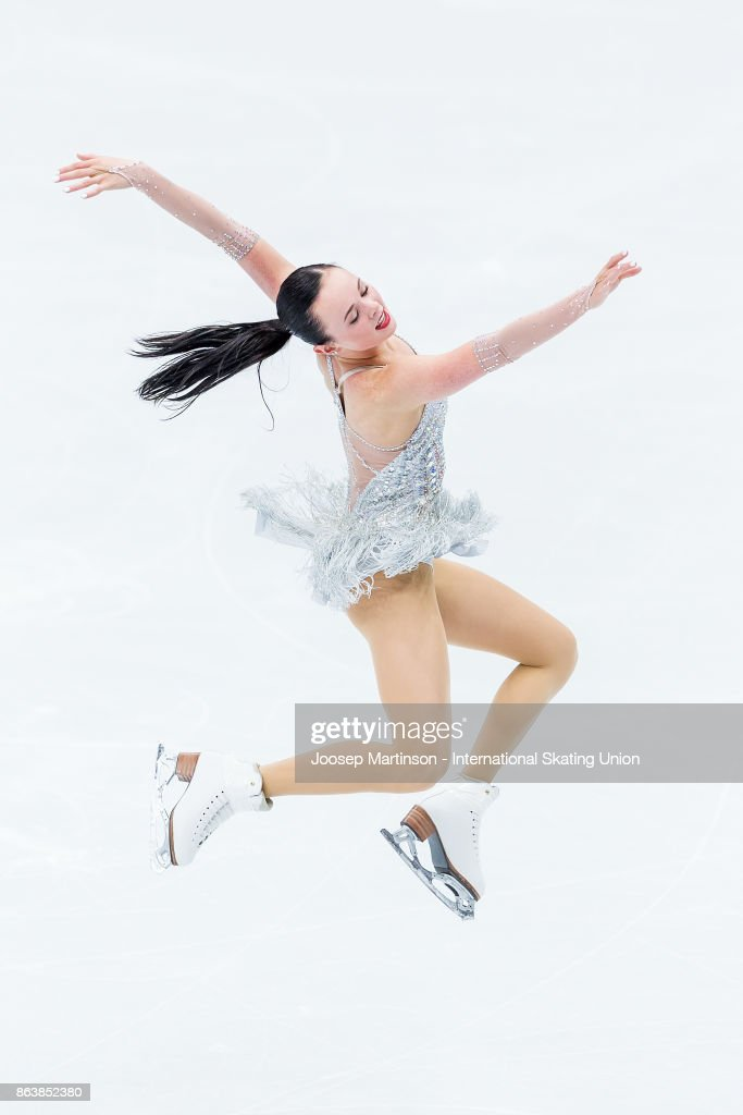 Mariah Bell of the United States competes in the Ladies Short Program during day one of the ISU Grand Prix of Figure Skating, Rostelecom Cup at Ice Palace Megasport on October 20, 2017 in Moscow, Russia.