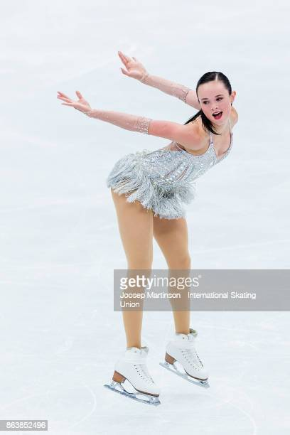 Mariah Bell of the United States competes in the Ladies Short Program during day one of the ISU Grand Prix of Figure Skating Rostelecom Cup at Ice...