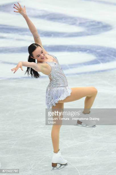 Mariah Bell of the USA competes in the ladies short program during the ISU Grand Prix of Figure Skating at on November 10 2017 in Osaka Japan