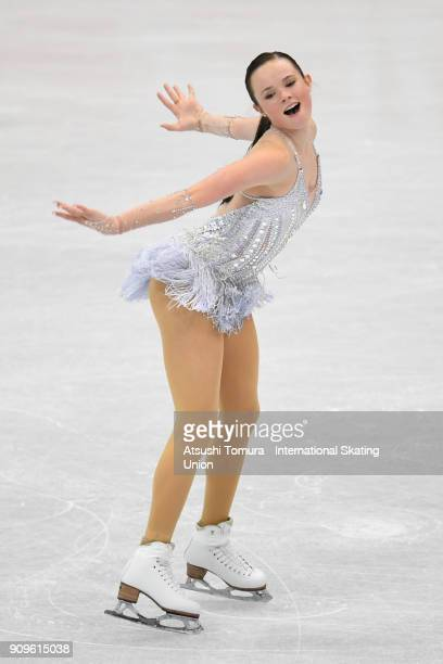 Mariah Bell of the USA competes in the ladies short program during the Four Continents Figure Skating Championships at Taipei Arena on January 24...