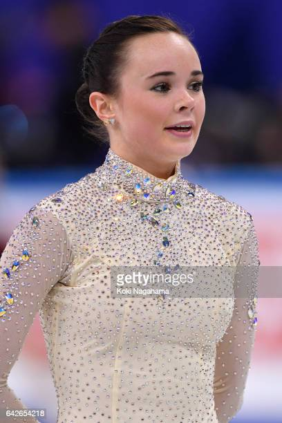 Mariah Bell of United States competes in the Ladies Free Skating during ISU Four Continents Figure Skating Championships Gangneung Test Event For...