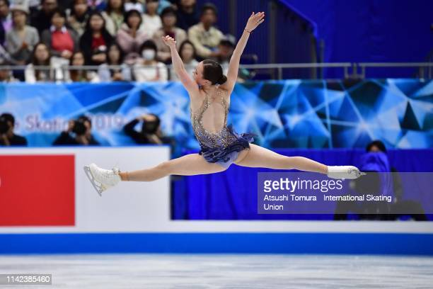 MariahBell of the United States compete in the Ladies Single Free Skating on day three of the ISU Team Trophy at Marine Messe Fukuoka on April 13...