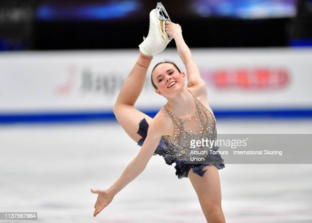 MariahBell of the United States competes in the Ladies Free Skating on day three of the 2019 ISU World Figure Skating Championships at Saitama Super...