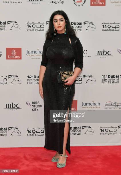 Mariam Al Ferjani attends the Opening Night Gala of the 14th annual Dubai International Film Festival held at the Madinat Jumeriah Complex on...