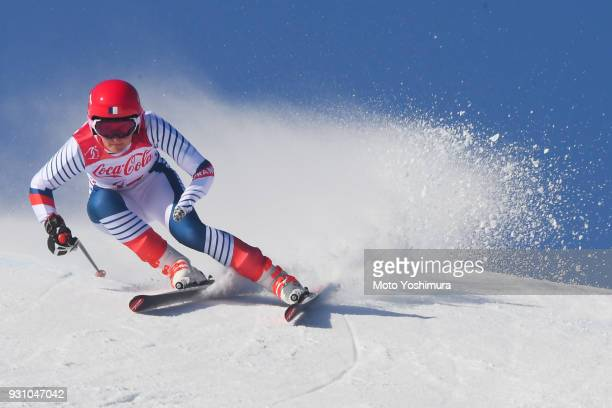 Marie Bochet of France competes in the Alpine Skiing Women's SuperG Standing on day two of the PyeongChang 2018 Paralympic Games at Jeongseon Alpine...