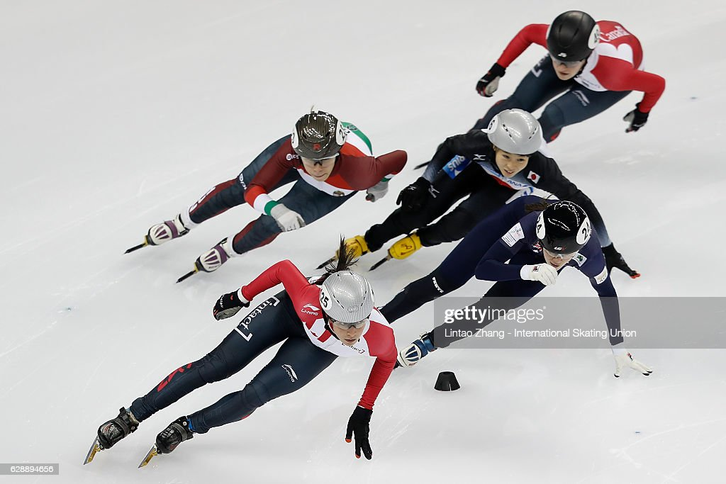ISU World Cup Short Track - Shanghai Day 1