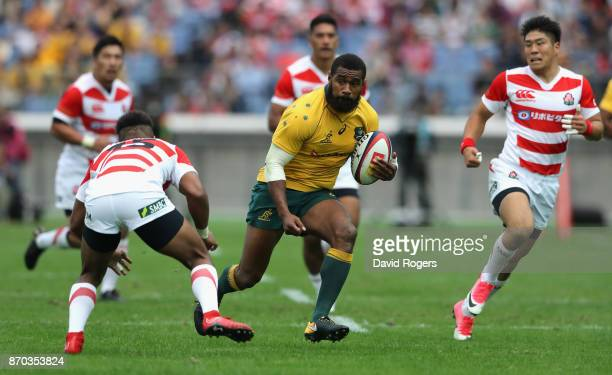 Marika Koroibete of Australia breaks with the ball during the rugby union international match between Japan and Australia Wallabies at Nissan Stadium...