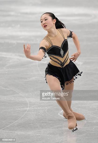 Mariko Kihara of Japan performs in the Ladie's short program during All Japan Figure Skating Championships at Saitama Super Arena on December 22 2013...