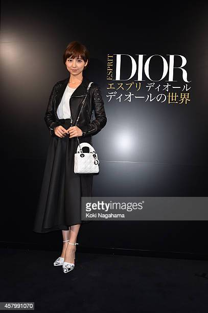 Mariko Shinoda arrives at the 'Esprit Dior' Opening Reception on October 28 2014 in Tokyo Japan
