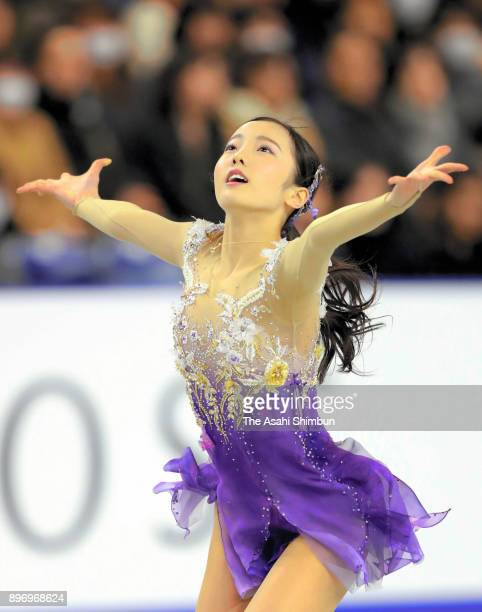 Marin Honda competes in the ladies short program during day one of the 86th All Japan Figure Skating Championships at the Musashino Forest Sports...