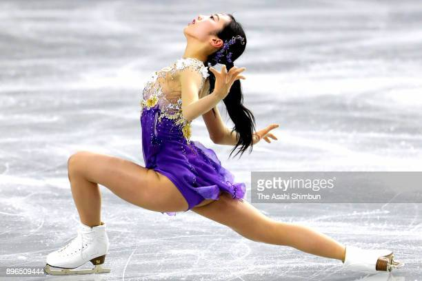 Marin Honda in action during an offiical practice session ahead of the 86th All Japan Figure Skating Championships at the Musashino Forest Sports...