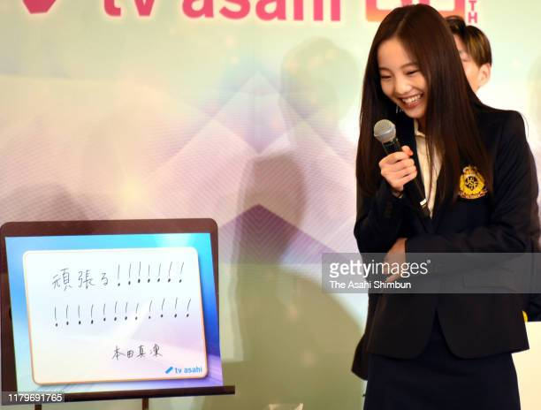 Marin Honda of Japan attends a press conference on October 6, 2019 in Tokyo, Japan.