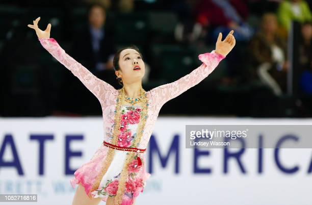 Marin Honda of Japan competes during Ladies Free Skating on day three of the 2018 ISU Grand Prix of Figure Skating Skate America at Angel of the...