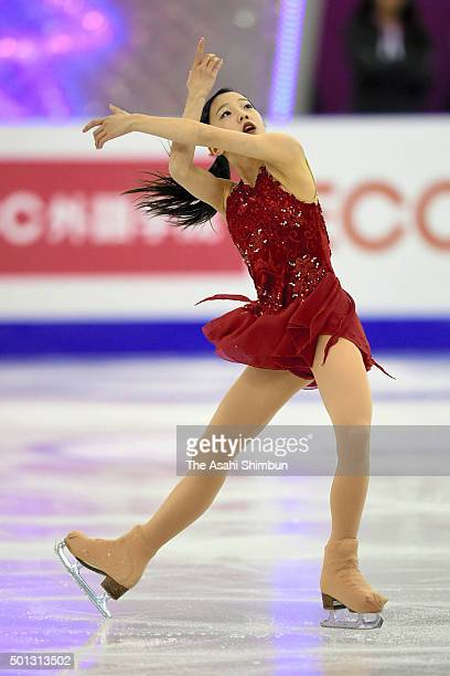 Marin Honda of Japan competes in the Junior Ladies Free Skating during day three of the ISU Grand Prix of Figure Skating Final at the Barcelona...