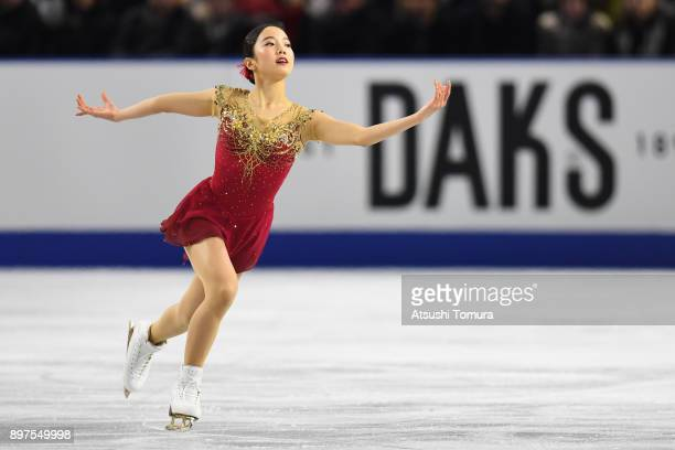 Marin Honda of Japan competes in the ladies free skating during day three of the 86th All Japan Figure Skating Championships at the Musashino Forest...