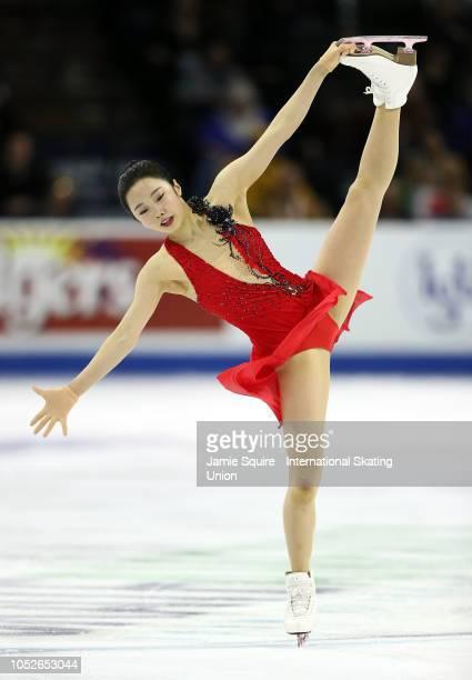 Marin Honda of Japan competes in the ladies short program during the ISU Grand Prix of Figure Skating Skate America on October 20 2018 in Everett...