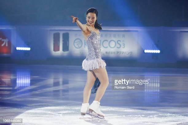 Marin Honda of Japan during the French Internationals of Grenoble on November 25, 2018 in Grenoble, France.