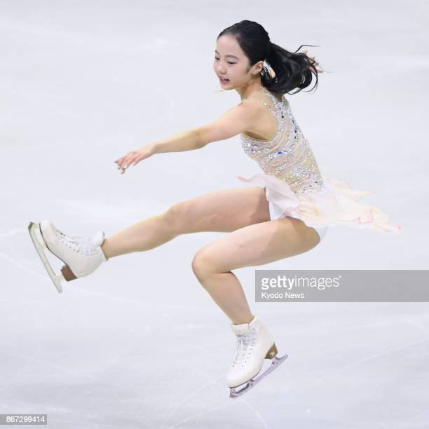 Marin Honda of Japan performs during the women's short program at Skate Canada International in Regina Canada on Oct 27 2017 Honda finished 10th in...