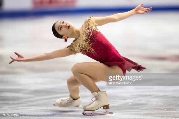 Marin Honda of Japan performs her free program at the 2017 Skate Canada International ISU Grand Prix event in Regina, Saskatchewan, Canada, on...