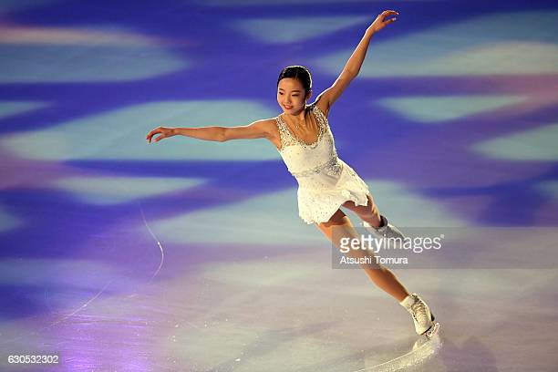 Marin Honda of Japan performs her routine during the Japan Figure Skating Championships 2016 on December 26 2016 in Kadoma Japan