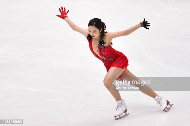 Marin Honda of Japan performs her routine in the ladies short program during day one of the 87th Japan Figure Skating Championships at Towa Yakuhin...