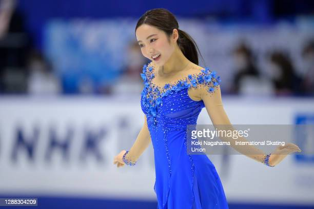 Marin Honda of Japan performs in the Ladies Free Skating during day 2 of the ISU Grand Prix of Figure Skating NHK Trophy at Towa Pharmaceutical...