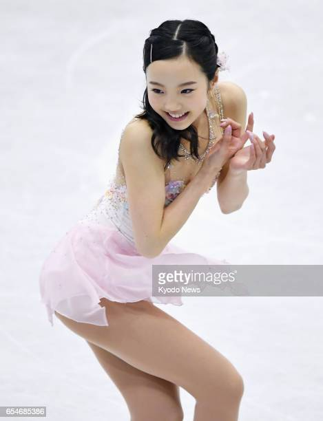 Marin Honda of Japan performs in the women's short program at the World Junior Figure Skating Championships in Taipei Taiwan on March 17 2017 ==Kyodo