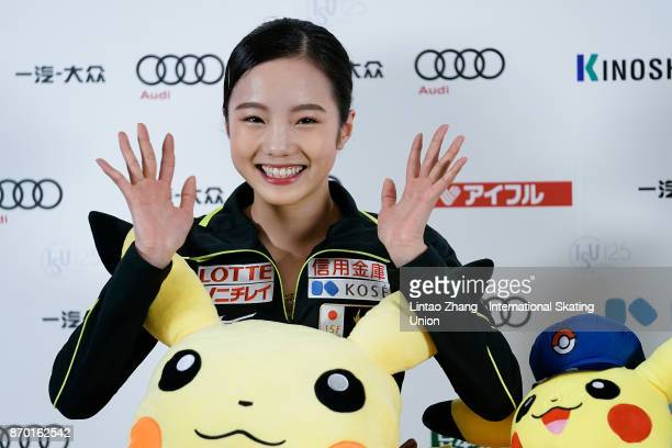 Marin Honda of Japan reacts after competing in the Ladies Free Skating on day two of Audi Cup of China ISU Grand Prix of Figure Skating 2017 at...