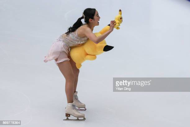 Marin Honda of Japan reacts after performing during the Ladies Short Program on Day 1 of the ISU Grand Prix of Figure Skating at on November 3 2017...