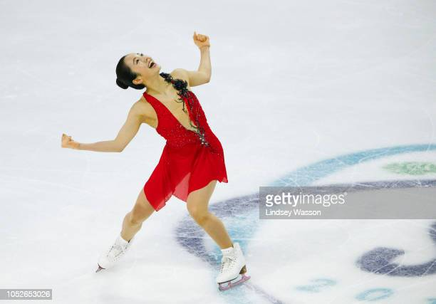 Marin Honda of Japan reacts as she completes her program during the Ladies Short Program on day two of the 2018 ISU Grand Prix of Figure Skating...