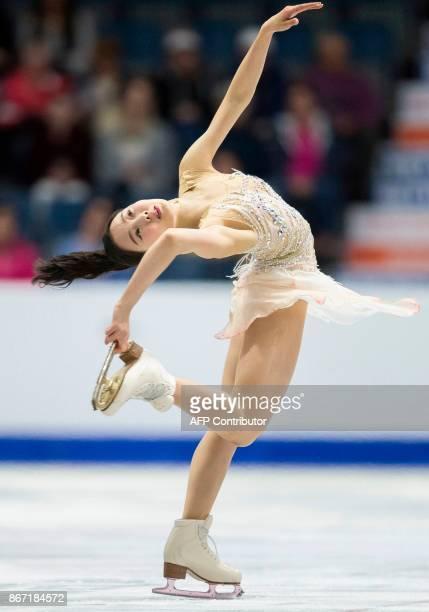 Marin Honda of Japan skates her short program at the 2017 Skate Canada International ISU Grand Prix event in Regina, Saskatchewan, Canada, on October...