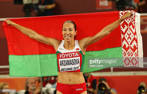 Marina Arzamasova of Belarus celebrates after winning gold in the Women's 800 metres final during day eight of the 15th IAAF World Athletics...