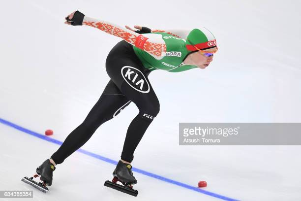 Marina Zueva of Belarus competes in the ladies 3000m during the ISU World Single Distances Speed Skating Championships Gangneung Test Event For...