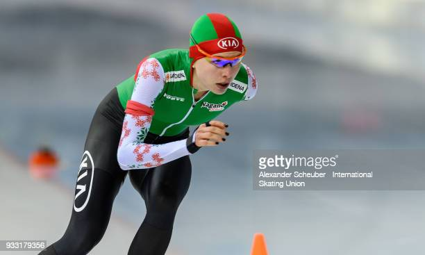 Marina Zueva of Belarus competes in the Ladies 3000m Final during the ISU World Cup Speed Skating Final at Speed Skating Arena on March 17 2018 in...