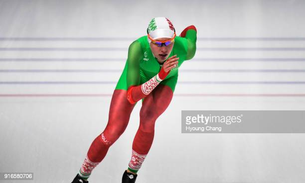 Marina Zueva of Belarus in action during the Women's Speed Skating 3000m on day one of the PyeongChang 2018 Winter Olympic Games at Gangneung Oval...