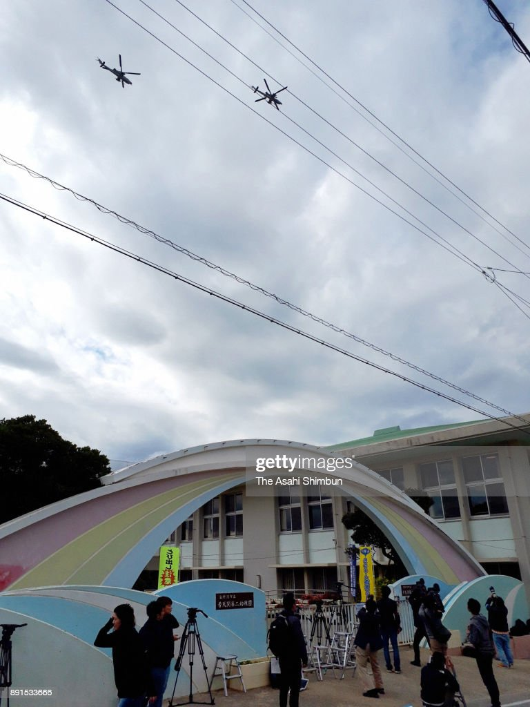 Window Frame From U.S. Copter Falls On Okinawa School Ground
