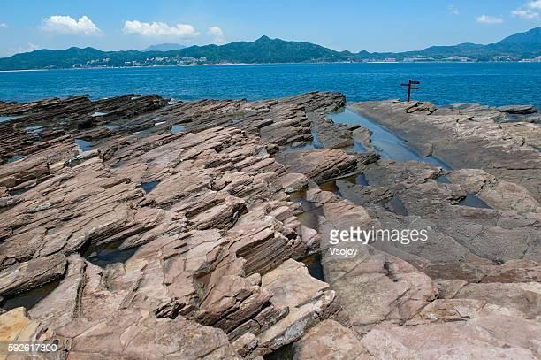 Marine Park, Tung Ping Chau, Hong Kong.