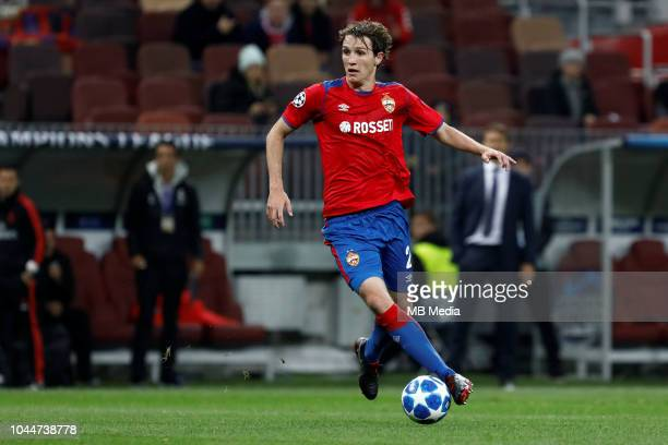 Mario Fernandes of CSKA Moscow in action during the Group G match of the UEFA Champions League between CSKA Moscow and Real Madrid at Luzhniki...