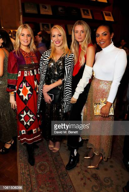 Marissa Montgomery Amy Christiansen SiAhmed Rebecca CorbinMurray and Princess Alia AlSenussi attend the private dinner and jewellery installation of...
