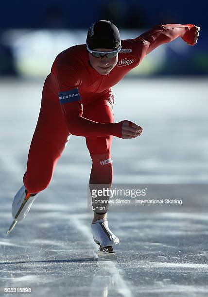 Marius Bratli of Norway competes in the men 1500 m heats during day 1 of ISU speed skating junior world cup at ice rink Pine stadium on January 16...