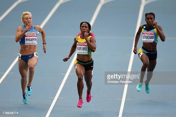 Mariya Ryemyen of Ukraine ShellyAnn FraserPryce of Jamaica and Anthonique Strachan of Bahamas compete in the Women's 200 metres semi finals during...