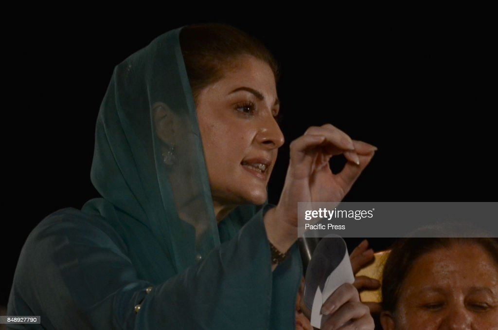 Mariyam Nawaz daughter of Former Prime Minister Pakistan Nawaz Sharif address to the party supporters at 180/H Model Town her mother Kalsoom Nawaz...
