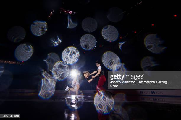 Marjorie Lajoie and Zachary Lagha of Canada perform in the Gala Exhibition during the World Junior Figure Skating Championships at Arena Armeec on...