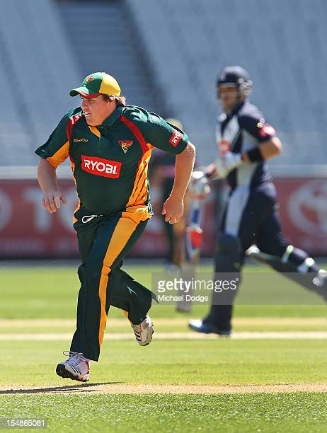 Mark Cosgrove of the Tigers chases a ball through cover during the Ryobi One Day Cup match between Victorian Bushrangers and the Tasmanian Tigers at...